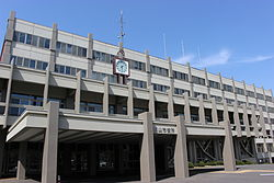Koriyama city office.JPG