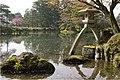 Kotojitoro lantern in Kenrokuen (Kanazawa, Japan) (2443616689).jpg