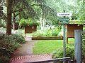 Kräutergarten Hammer Park 001.jpg