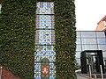 Kranenburg - Rathaus 04 ies.jpg