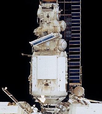 Kristall - Image: Kristall module (1997)