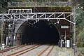 Kubiki tunnel Nadachi portal.jpg