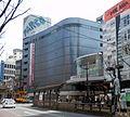 Kumamoto PARCO 2013-03-08.JPG