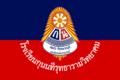 Kunnateerutharamwithayakhom School flag.png