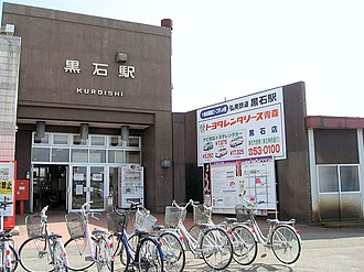 Kuroishi Station (Aomori) - Kurdish Station in February 2002