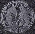 Kurschkönigen Wappen Siegel gespiegelt.jpg