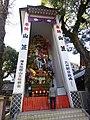 Kushida jinja , 櫛田神社 - panoramio (9).jpg