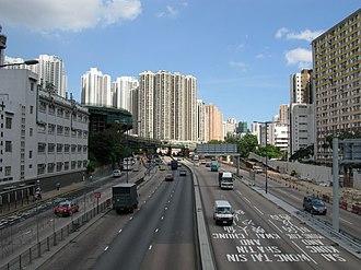 Kwun Tong Road - Image: Kwun Tong Road