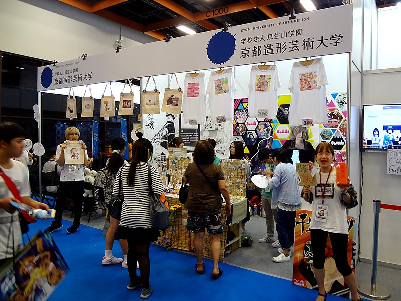 Exhibition Booth Wiki : File kyoto university of art design booth comic