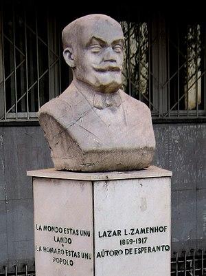 L. L. Zamenhof - L. L. Zamenhof Statue in Prilep, Republic of Macedonia