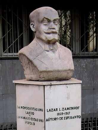 L. L. Zamenhof - L. L. Zamenhof Statue in Prilep, North Macedonia
