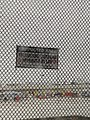 LAX Restricted Area Sign.jpeg