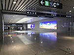 Lane to Shuangliu Airport Railway Station.jpg