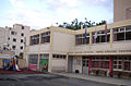 Larnaca Armenian school.jpg