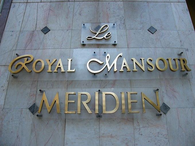Le Royal Mansour Meridien2