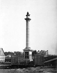 Le monument Wolfe vers 1880.jpg