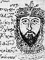 Leo V The Armenian.jpg