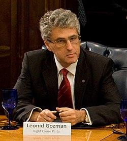 https://upload.wikimedia.org/wikipedia/commons/thumb/1/13/Leonid_Gozman.jpg/250px-Leonid_Gozman.jpg