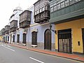 Lima Peru (4869402565).jpg
