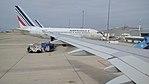 Line of Air France A318s.jpg