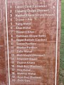List of Building and monuments in the premises of Red Fort Delhi.jpg