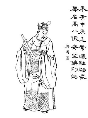 Liu Biao - A Qing dynasty illustration of Liu Biao