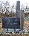 Liuboml Volynska-brotherly grave victims of fascism-details-2.jpg