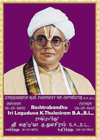 Saurashtra people - Saurashtrian Nobleman of 19th Century