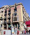 Lleida, el Segrià. Casa Melcior (1910). Francesc Morera (A-SiT 073025).jpg