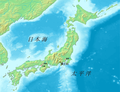 Location of Fujiyama in Chinese.png