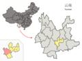 Location of Xinping within Yunnan (China).png
