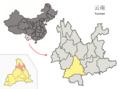 Location of Zhenyuan within Yunnan (China).png