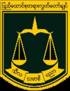 Supreme Court of Myanmar