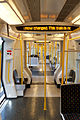 London Underground S Stock interior.jpg