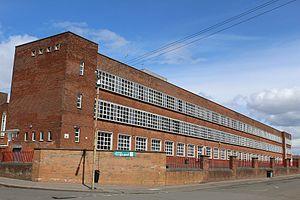 Cardonald - Lourdes Secondary School