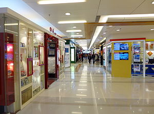 Luk Yeung Galleria - Shops in Level 2