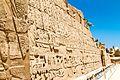 Luxor, Luxor City, Luxor, Luxor Governorate, Egypt - panoramio (181).jpg