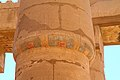 Luxor Karnak-Tempel 2016-03-21 Große Säulenhalle 03.jpg