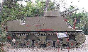 M7 Priest, side, at Beyt ha-Totchan, Zichron Yaakov, Israel