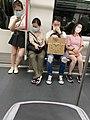 MTR Tseung Kwan O Line compartment chair 04-07-2020.jpg