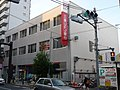 MUFG Bank Koganei Branch.jpg
