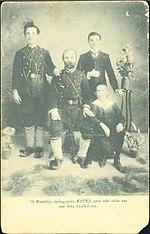 Ο σλαβόφωνος πατριαρχικός καπετάν Κώττας από τη Ρούλια της Φλώρινας και ο σλαβόφωνος εξαρχικός Αναστάς Γιάνκοφ από τη Ζαγορίτσανη συμμετείχαν στην εξέγερση του Ίλιντεν.