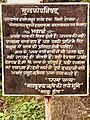 Madku island Mandukya rishi memorial, Chhattisgarh - 3.jpg