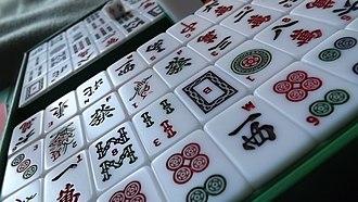 Mahjong - A set of Mahjong tiles