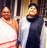 Malti and Papiya.jpg