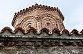 Manastir Sveti Naum, Ohrid 02.jpg