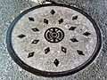 Manhole.cover.in.shinjuku.tokyo.2.jpg