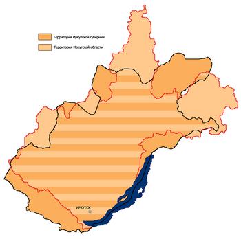 и Иркутской области РФ