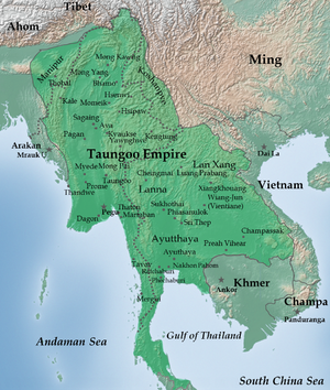 Toungoo dynasty - Image: Map of Taungoo Empire (1580)