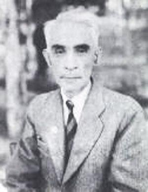 Masud Sabri - Image: Masʿūd Ṣabrī